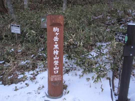 八ヶ岳と赤城と筑波+005_convert_20120118021911