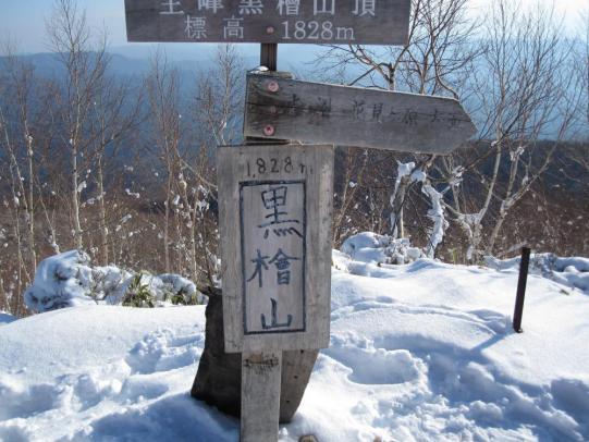 八ヶ岳と赤城と筑波+030_convert_20120118022604