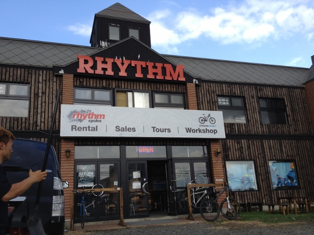 rhythmcycles