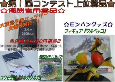 mhkeihin_convert_20110211223247.jpg