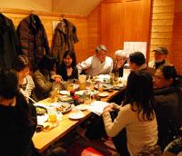 meeting03