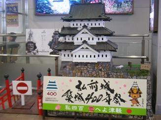 10 2011_0104201 年 1 月ブログ 0004