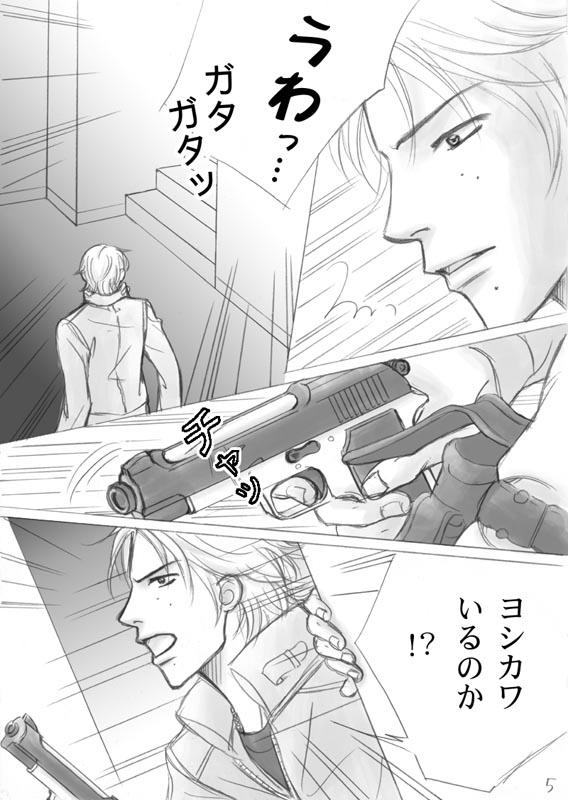 n1-5.jpg