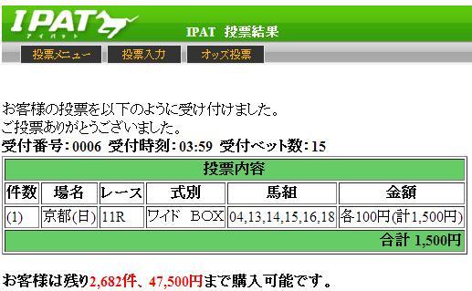 2012kikka-precure.jpg
