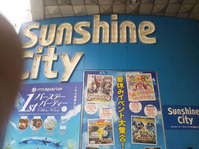 sunshinecity1.jpg