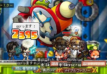 bdcam 2011-09-18 21-53-11-983