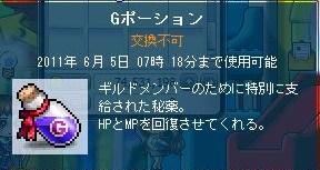Maple110530_071834.jpg