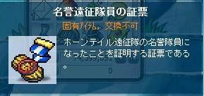Maple110530_165124.jpg