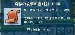 Maple110626_203157.jpg