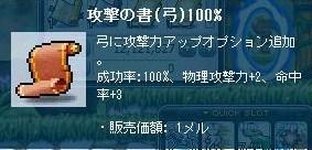 Maple110626_203159.jpg