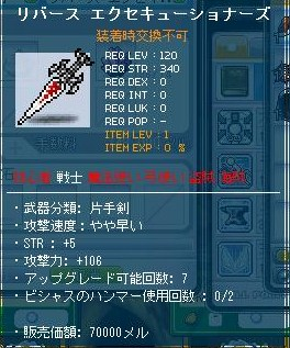 Maple110628_152452.jpg