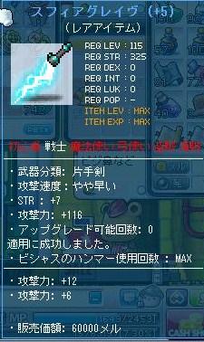Maple110628_153910.jpg