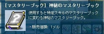 Maple110716_202440.jpg