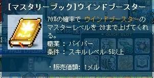 Maple110716_202518.jpg