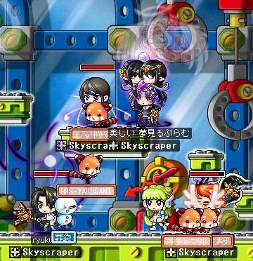 Maple110918_223955.jpg
