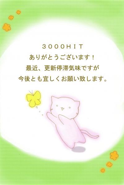 蜊呈・ュ繝阪さ+・「・ァ_convert_20120212222132