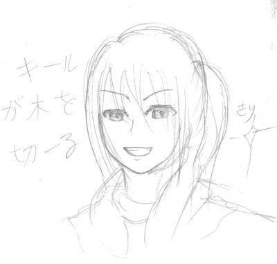 ki-ru_.jpg