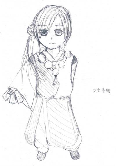 yasuaki_convert_20120122143100.jpg