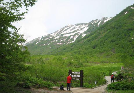 自然園の入り口