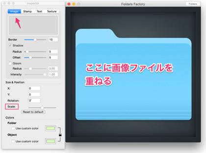 141114_Folder_Factory_画面