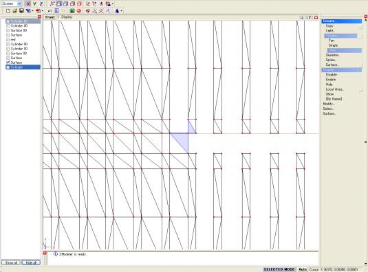 AJS-H 2013年 12月17日 16時30分29秒