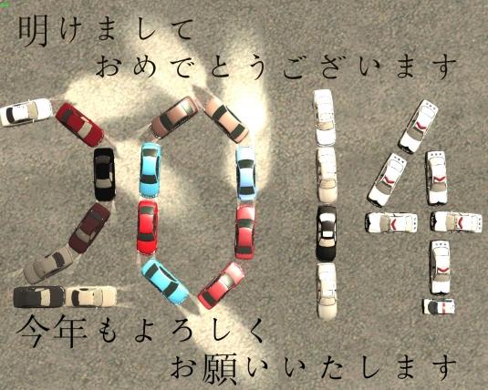 GTA San Andreas 2013年 12月28日 22時42分17秒