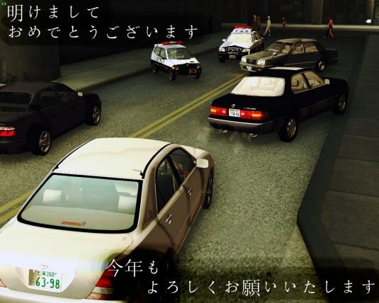 GTA San Andreas 2013年 12月28日 22時22分15秒