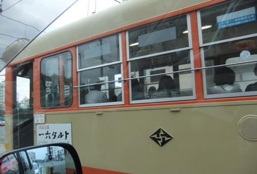 20131211ee.jpg