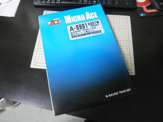 20140117_002