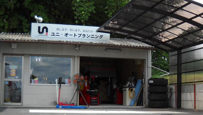 shop-kyoto.jpg