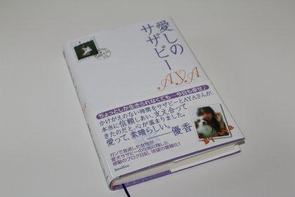 FC7-4.jpg
