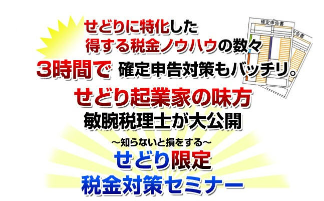 2013-01-24_123517.jpg