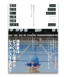 2013-03-03_051326.jpg