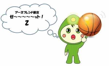 261215toukjyouZ115 (448x272)