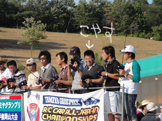 2010.9.19こやす 1