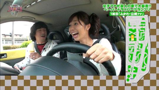 山崎夕貴 2