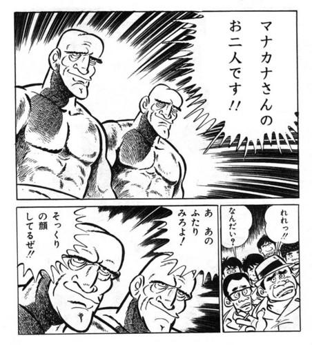 やっつけ部活2