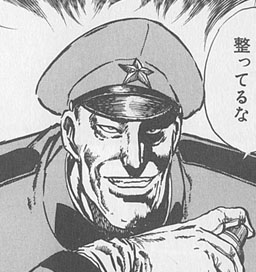 6ce6d4607 のぶかつの部活動 since 1970 from kishidusk till ...