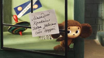 猿ものしばく