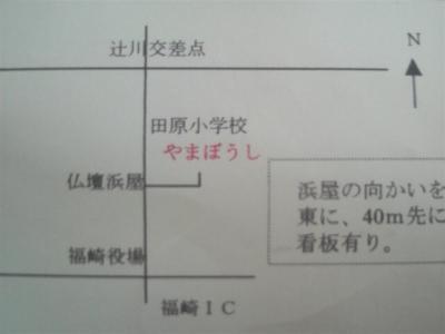 2010081110140000.jpg