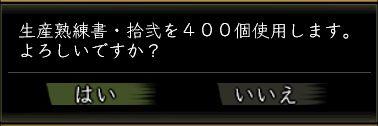 1_20131114183819e82.jpg