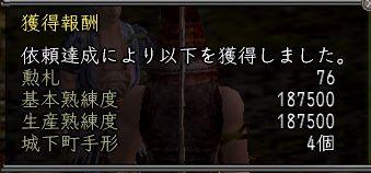 2_20131114183821431.jpg