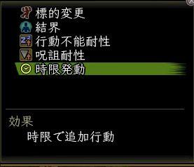 2_201412181026434d9.jpg