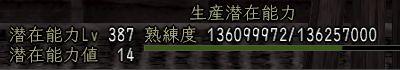 3_20141215115823693.jpg