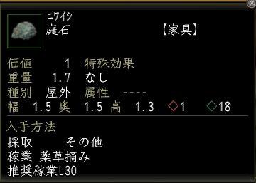 3_20141222170422a81.jpg