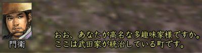 4_20141210172334565.jpg