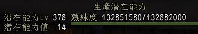 4_201412151158250f8.jpg