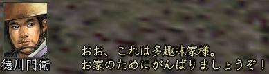 6_20141210172353b32.jpg