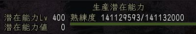 7_20141215115839f05.jpg
