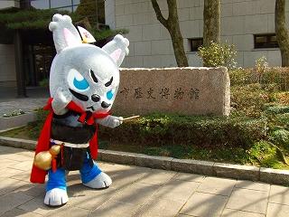 るるぶ岐阜取材 (43)